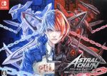 ASTRAL CHAIN COLLECTOR'S EDITION(アートブック、CD付)(限定版)(ゲーム)