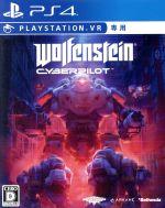 【PSVR専用】ウルフェンシュタイン: サイバーパイロット(ゲーム)