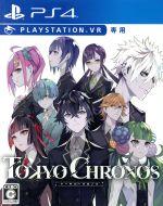 【PSVR専用】TOKYO CHRONOS(ゲーム)
