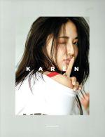 藤井夏恋(E-girls/Happiness)写真集 KAREN(JJムックシリーズ)(写真集)