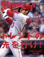 Slugger(隔月刊誌)(No.232 2019 Sep.9)(雑誌)
