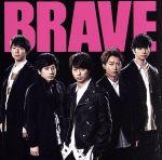 BRAVE(初回限定盤)(DVD付)(DVD1枚付)(通常)(CDS)