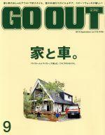 GO OUT(月刊誌)(9 2019 September vol119)(雑誌)