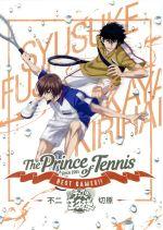 テニスの王子様 BEST GAMES!! 不二 vs 切原(通常)(DVD)
