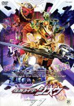 仮面ライダージオウ VOL.11(通常)(DVD)