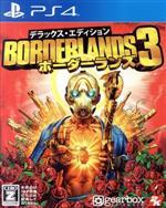 ボーダーランズ3 デラックス・エディション(限定版)(ゲーム)