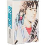 CITY HUNTER 2 Blu-ray Disc BOX(完全生産限定版)(Blu-ray Disc)(三方背ケース、ブックレット付)(BLU-RAY DISC)(DVD)