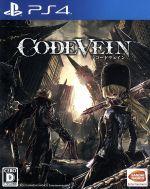 CODE VEIN(ゲーム)
