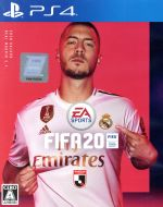 FIFA 20(ゲーム)