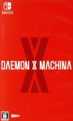DAEMON X MACHINA(ゲーム)