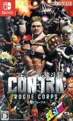 CONTRA ROGUE CORPS (魂斗羅 ローグ コープス)(ゲーム)