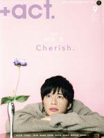 +act.(月刊誌)(2019年9月号)(雑誌)