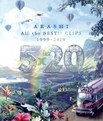 5×20 All the BEST! CLIPS 1999-2019(通常版)(Blu-ray Disc)(BLU-RAY DISC)(DVD)