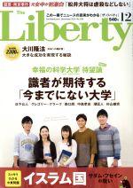 The Liberty(月刊誌)(12 December 2014 No.238)(雑誌)