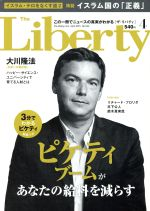 The Liberty(月刊誌)(4 April 2015 No.242)(雑誌)
