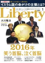The Liberty(月刊誌)(1 January 2016 No.251)(雑誌)