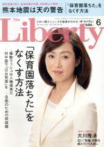 The Liberty(月刊誌)(6 June 2016 No.256)(雑誌)