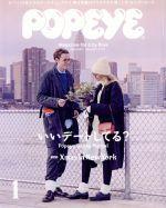 POPEYE(月刊誌)(1 2014 January)(雑誌)