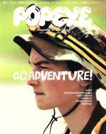 POPEYE(月刊誌)(8 2014 August)(雑誌)