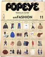 POPEYE(月刊誌)(11 2014 November)(雑誌)