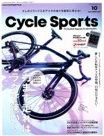 CYCLE SPORTS(月刊誌)(2019年10月号)(雑誌)
