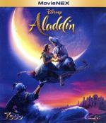 アラジン MovieNEX ブルーレイ+DVDセット(Blu-ray Disc)(BLU-RAY DISC)(DVD)