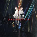 Drumatica(通常)(CDA)