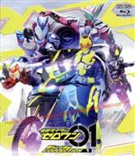 仮面ライダーゼロワン Blu-ray COLLECTION 1(Blu-ray Disc)(BLU-RAY DISC)(DVD)