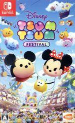 ディズニー ツムツム フェスティバル(ゲーム)