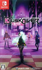Dusk Diver 酉閃町 -ダスクダイバー ユウセンチョウ-(ゲーム)