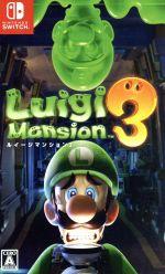 ルイージマンション3(ゲーム)