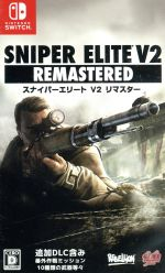 SNIPER ELITE V2 REMASTERED(ゲーム)