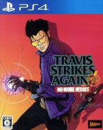 Travis Strikes Again: No More Heroes Complete Edition(ステッカー付)(ゲーム)