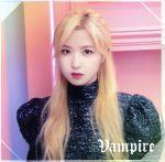 Vampire(WIZ*ONE盤)(本田仁美 ver.)(通常)(CDS)