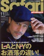 Safari(月刊誌)(2019年11月号)(雑誌)