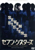セブン・シスターズ スペシャル・プライス(通常)(DVD)