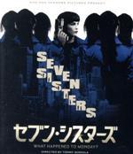 セブン・シスターズ スペシャル・プライス(Blu-ray Disc)(BLU-RAY DISC)(DVD)