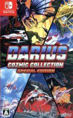 DARIUS COZMIC COLLECTION SPECIAL EDITION(アレンジCD、公式資料、ミニチュアアクリルマーキー4種)(ゲーム)