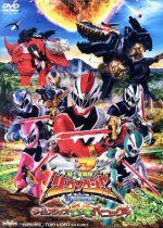 騎士竜戦隊リュウソウジャー THE MOVIE タイムスリップ!恐竜パニック!!(通常)(DVD)