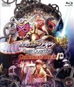劇場版 仮面ライダージオウ Over Quartzer コレクターズパック(Blu-ray Disc)(BLU-RAY DISC)(DVD)