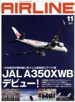 AIRLINE(月刊誌)(2019年11月号)(雑誌)