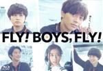 FLY! BOYS,FLY!僕たち、CAはじめました(Blu-ray Disc)(BLU-RAY DISC)(DVD)