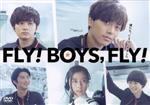 FLY! BOYS,FLY!僕たち、CAはじめました(通常)(DVD)