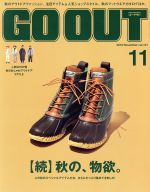 GO OUT(月刊誌)(11 2019 November vol121)(雑誌)