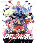プロメア(通常版)(Blu-ray Disc)(BLU-RAY DISC)(DVD)