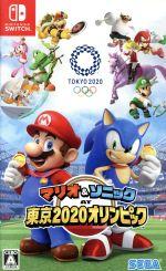 マリオ&ソニック AT 東京2020オリンピック(ゲーム)