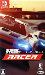 スーパー・ストリート: Racer(ゲーム)