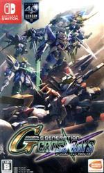 SDガンダム ジージェネレーション クロスレイズ(ゲーム)
