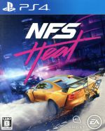 Need for Speed Heat(ゲーム)