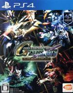 SDガンダム ジージェネレーション クロスレイズ <プレミアムGサウンドエディション>(限定版)(ゲーム)